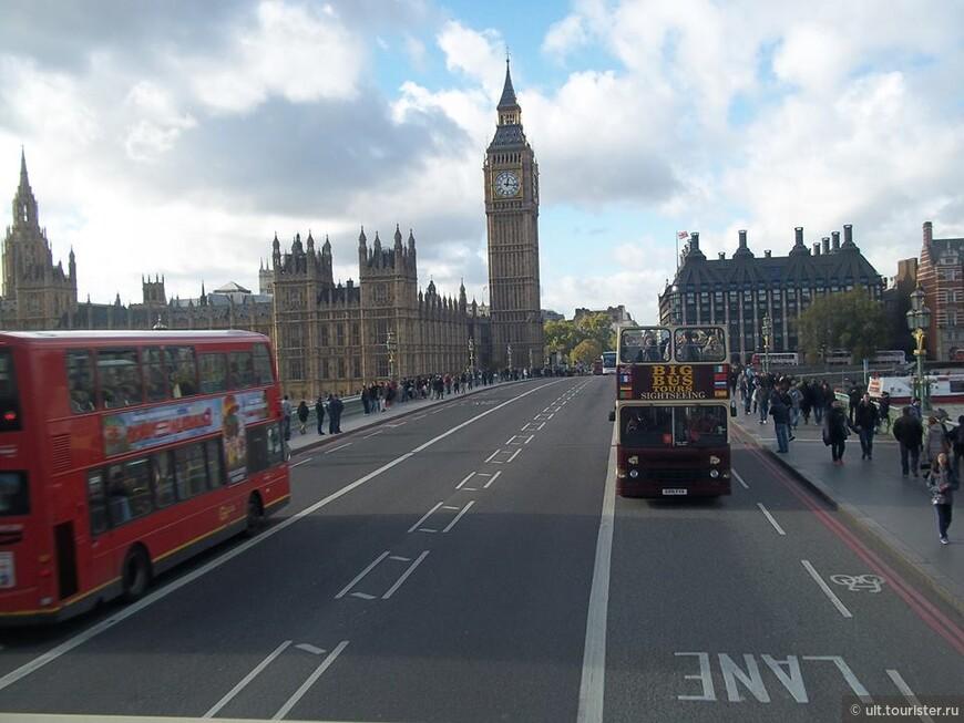 лондон3.jpg