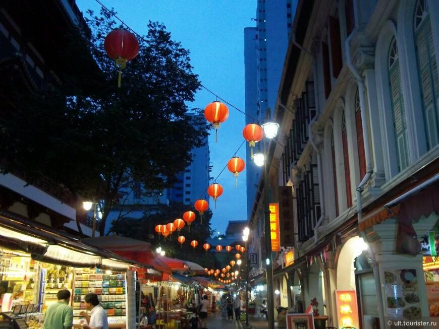 снова китайский квартал