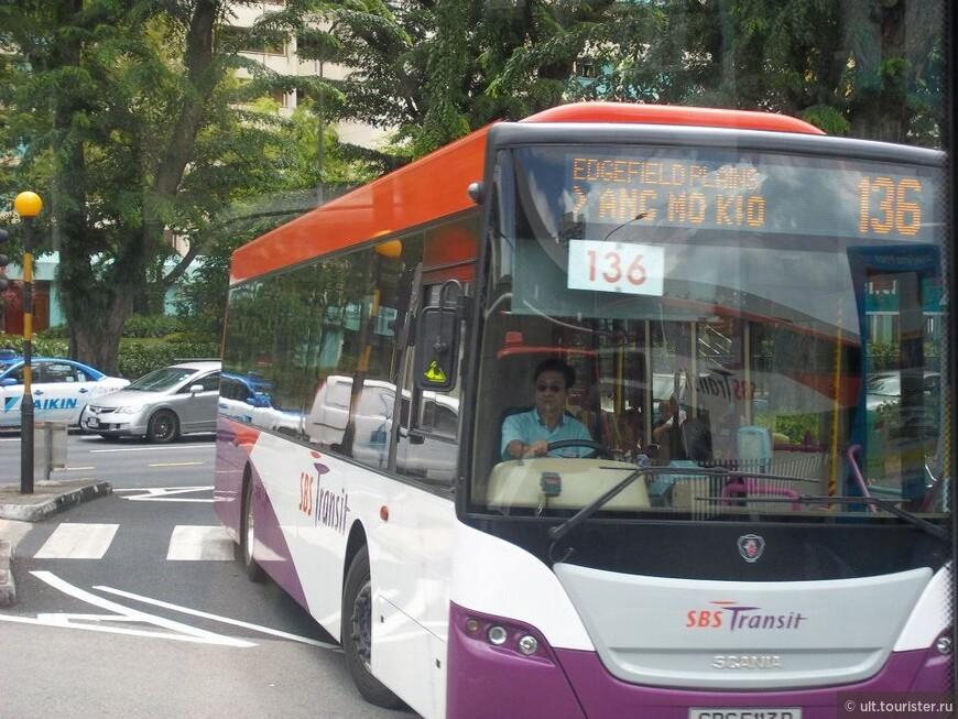 в сингапуре тоже праворульное движение