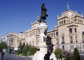 Valladolid — испанская столица, в прошлом