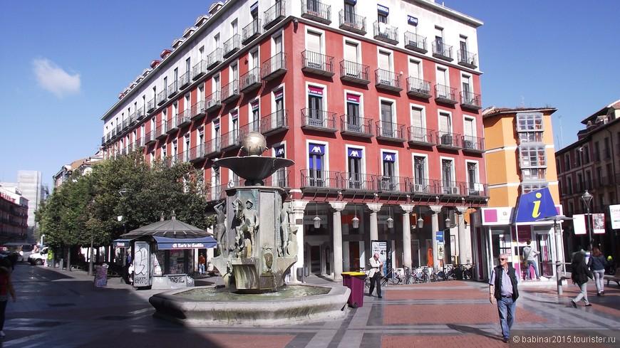 Fuente Dorada. На этой площади находится еще одно турбюро города