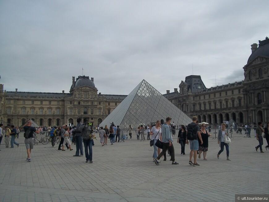 стеклянная пирамида. вокруг нее дворец Лувр. внутри большой супермаркет с магазинами, сувенирами, старбаксом, огромной парковкой. помните Роберта Лэнгдона?
