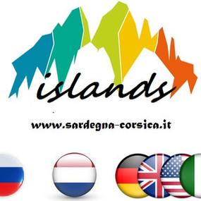 Сардиния Экскурсии