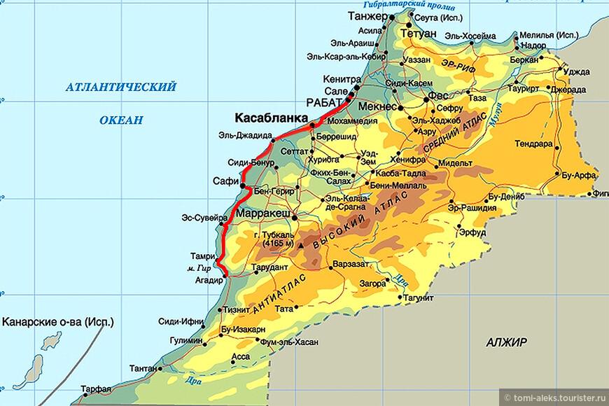 Следующими пунктами нашего путешествия будут столица Рабат и прилегающий к ней город Сале. Я на карте веду красной линией наш маршрут.  Большое путешествие по Марокко продолжается. Мы познакомимся с вами еще со многими интересными местами этой страны. Даже не знаю, что производит большее впечатление в этой стране - ее города или ее природа. Выводы будем делать в конце путешествия.