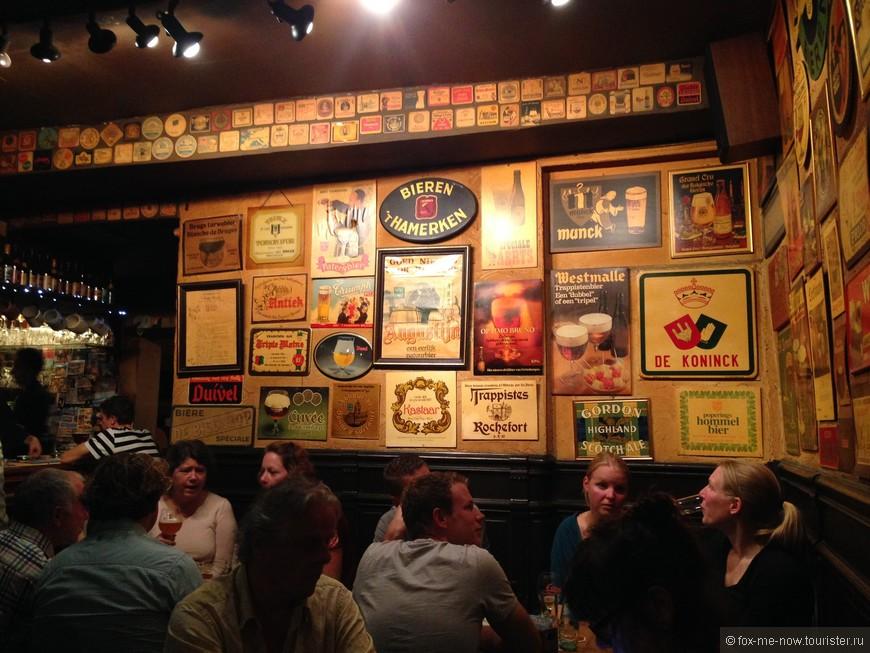 одна из популярных пивных Брюгге - Brugs Beertje (Kemelstraat 5)