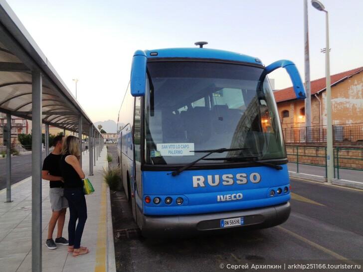Как доехать из Палермо до Кастелламаре-дель-Гольфо