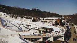 Чехия открыла горнолыжный сезон