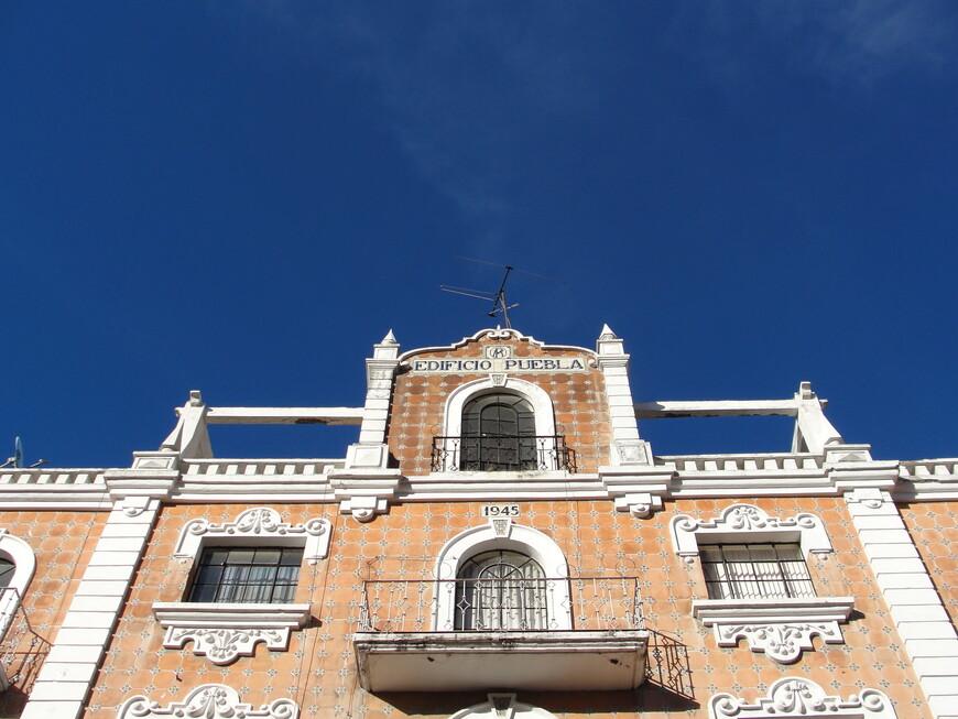 Жилой многоквартирный дом на главной улице исторического центра - проспекте Реформа