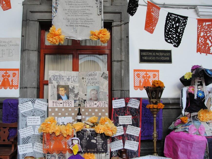 К Дню Мертвых местные жители создают алтарь и украшают его черепами и другими вещами.