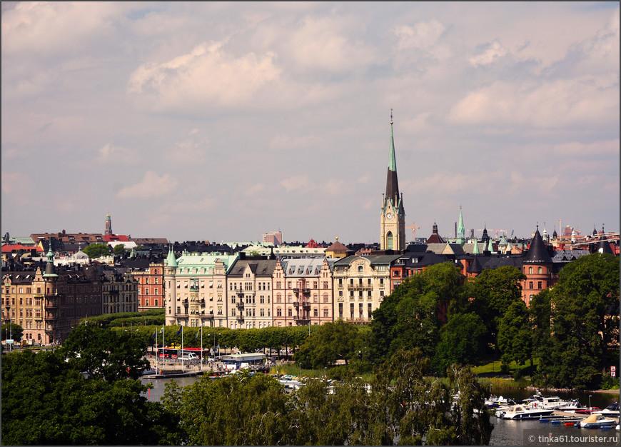 Внизу - самый элегантный район Стокгольма - Эстермальм.