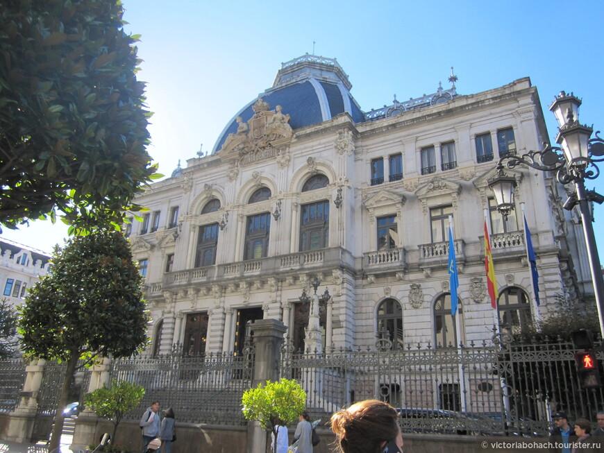 парламент Астурии- Junta General