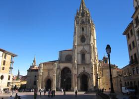 Овьедо - столица княжества Астурия