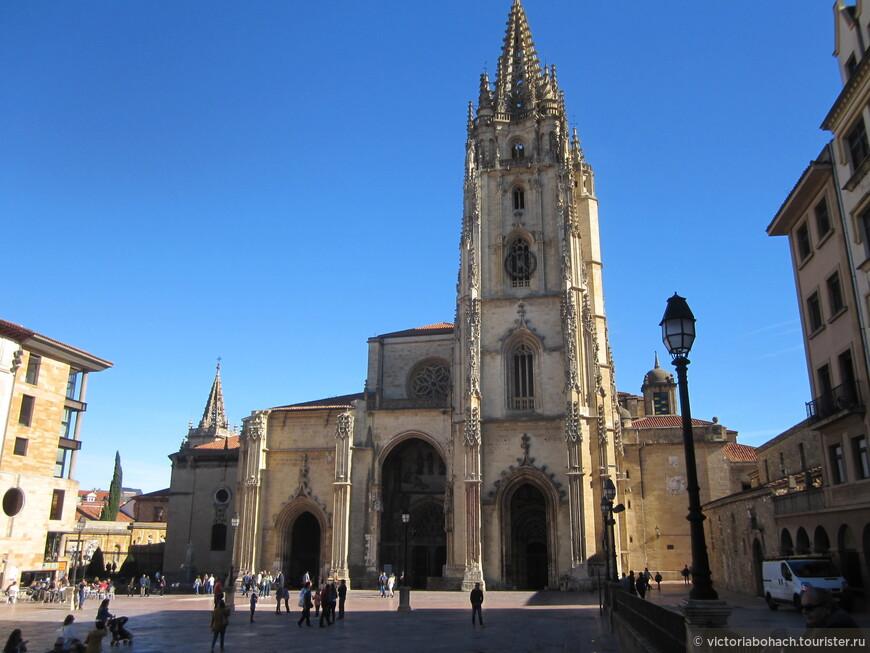 кафедральный собор Сан Сальвадор