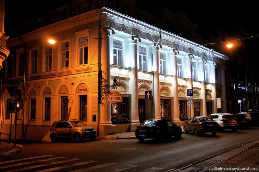 """Ресторан """"Пяткинъ"""" - один из лучших в городе."""