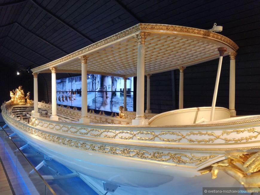 Шлюпка короля. Построена в 1816 году.