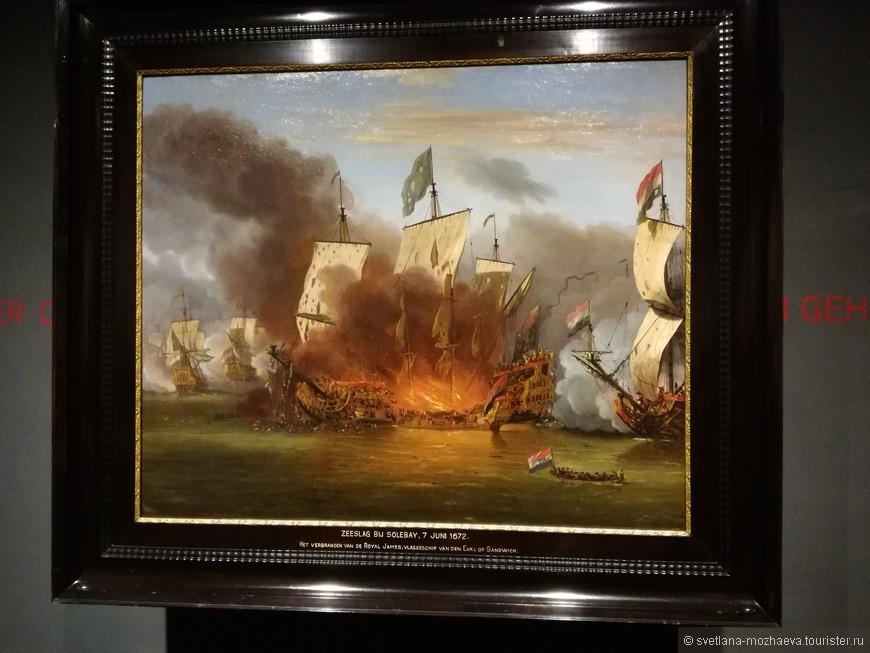 """А эта картина иллюстрирует как пользовались кораблем - брандером. Направляли на неприятеля начинённый взрывчаткой корабль (без экипажа) и он взрываясь, """"ломал"""" плотный строй врага."""