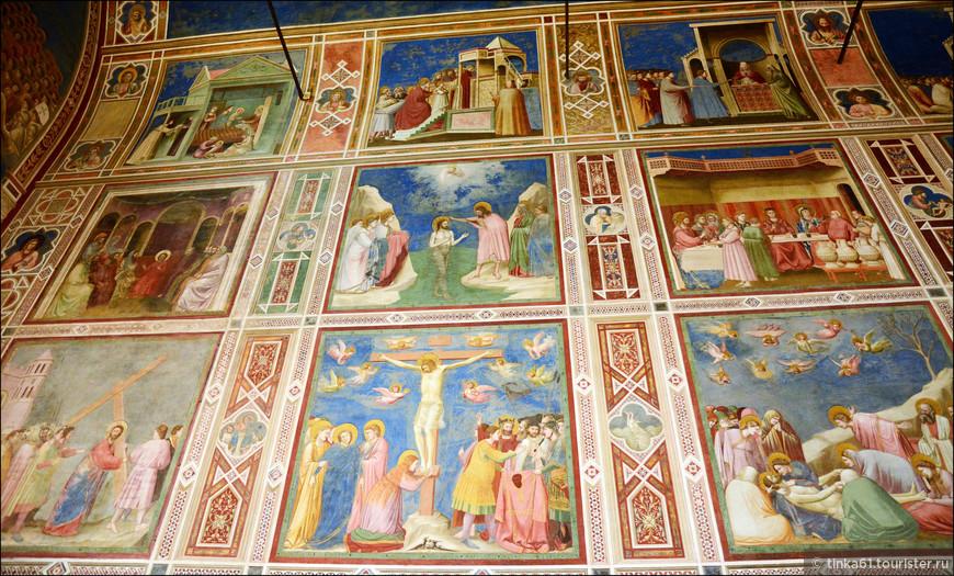 Фрески капеллы  без преувеличений можно назвать живой иллюстрацией Евангелия.