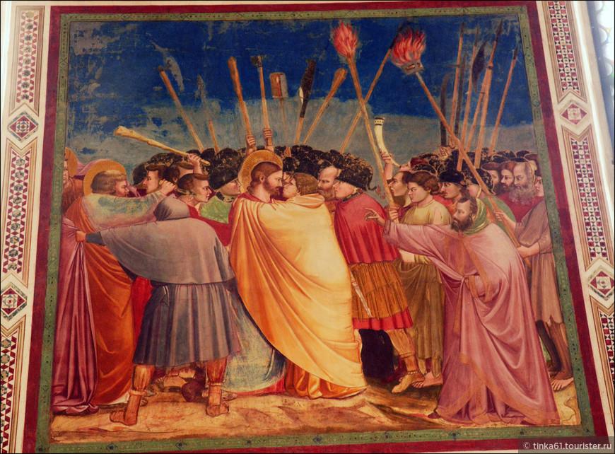 """Знаменитая фреска Джотто """"Поцелуй Иуды"""". В своих фресках Джотто постарался очеловечить религиозных персонажей. Именно поэтому  Иуда весь сжался от поцелуя Христа."""