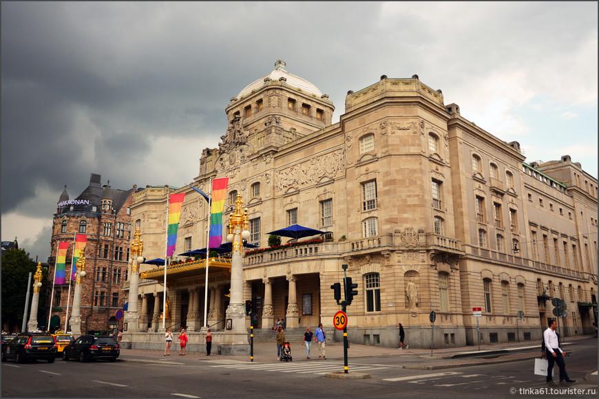 Королевский Драматический театр - самая известная достопримечательность Эстермальма. Здание театра построено в 1908 г. в стиле модерн, с фасадом, облицованным мрамором.