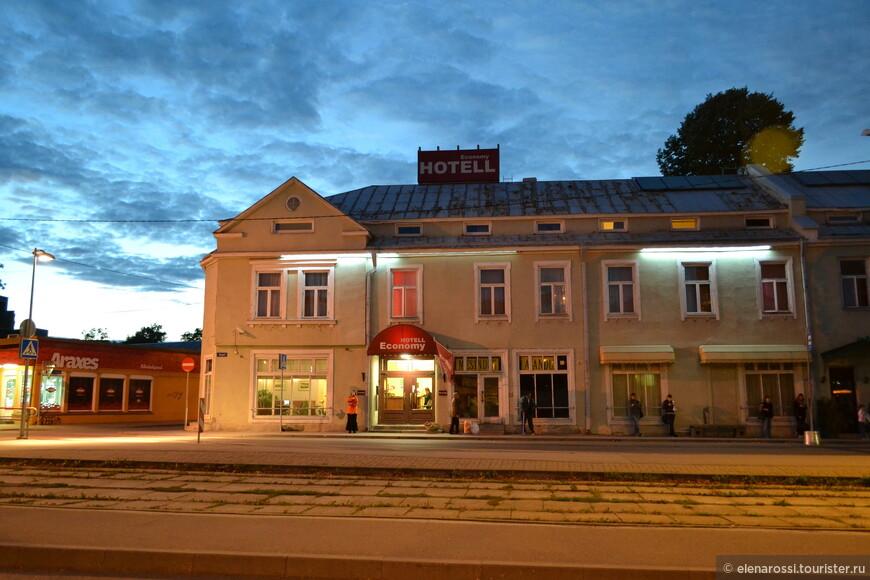 Это моя гостиница - третье окно под крышей - мое, оно не горит, ведь я гуляю по ночному Таллину и читаю стихи Евгения Рейна.