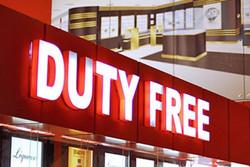 Магазины Duty Free откроются в зонах прибытия аэропортов РФ в 2017 году
