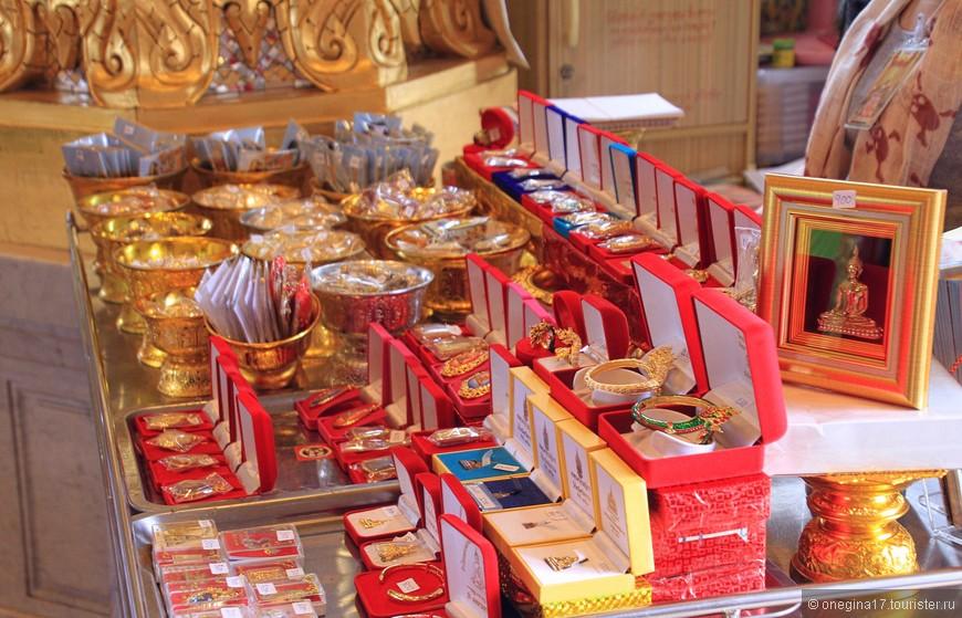 В Таиланде верят в силу амулетов и носят ладанки с изображением либо Будды, либо короля. Амулеты можно купить в храме.
