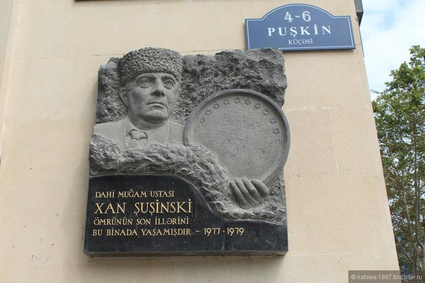 Выйдешь с отеля, налево пойдешь – увидишь улицу Пушкина.