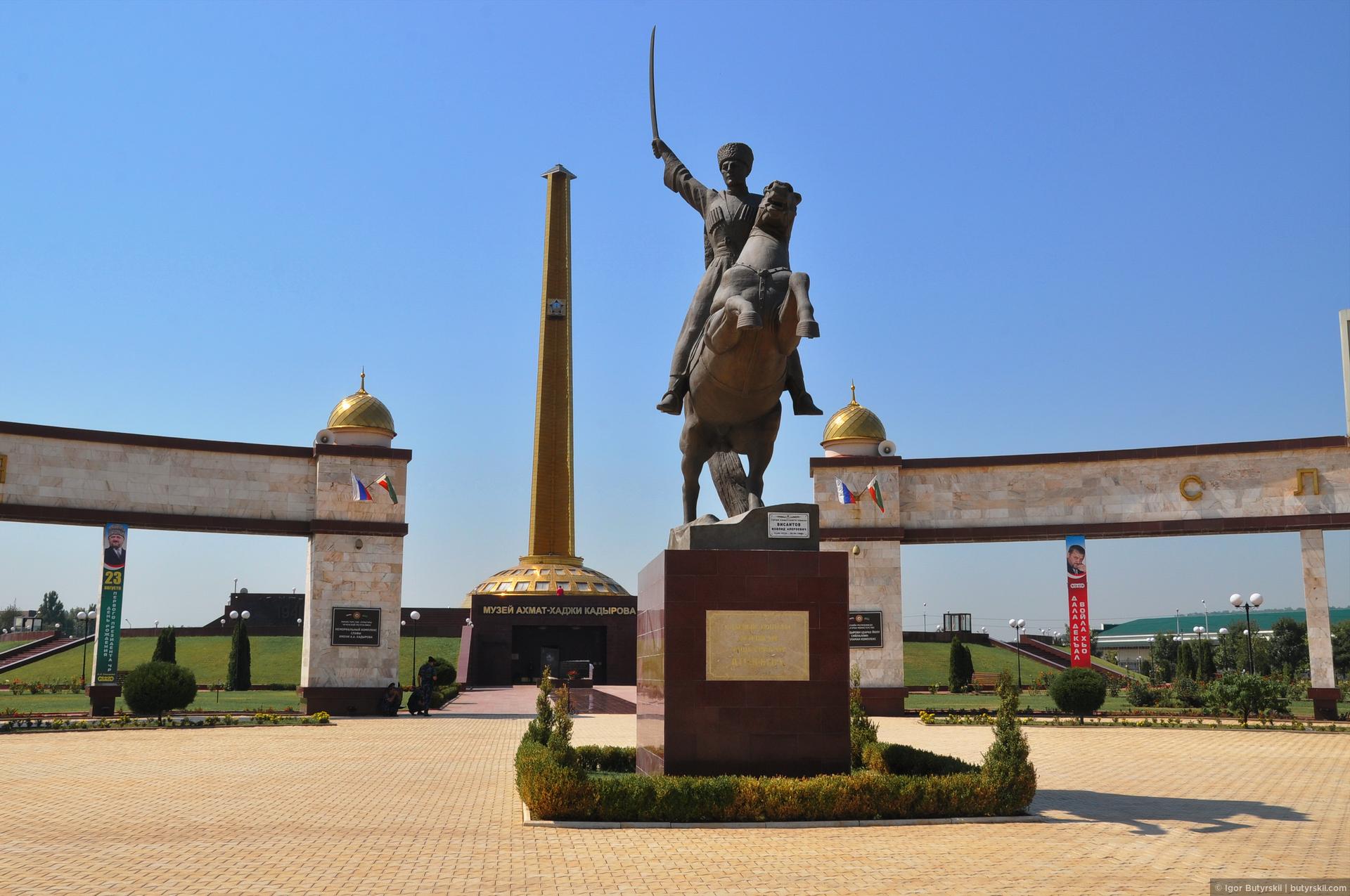 35. Площадь мемориала 5 гектар, включает он в себя музей, парк и несколько памятников., Грозный