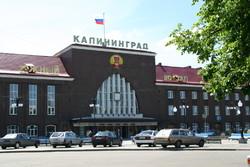Польша просит восстановить поезд Калининград — Берлин к ЧМ-2018