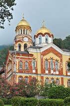 новый афон абхазия фото города