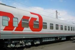 РЖД оснастит поезда дальнего следования точками Wi-Fi