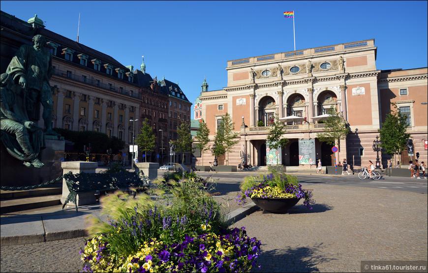 Здание Королевской Оперы.