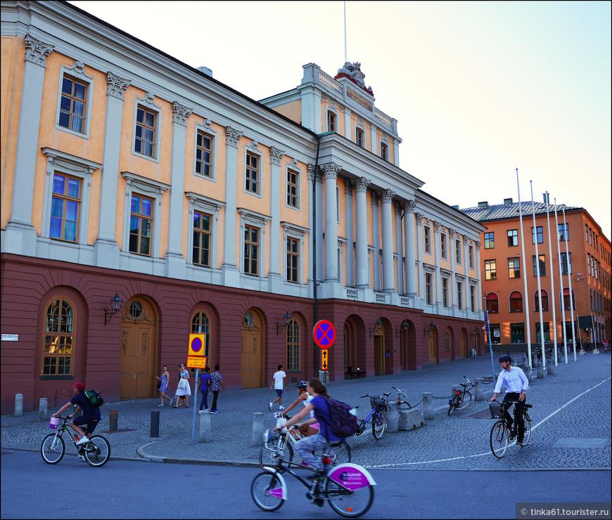 Arvfurstens palats (Дворец наследника престола), где сегодня размещается Министерство иностранных дел Швеции.