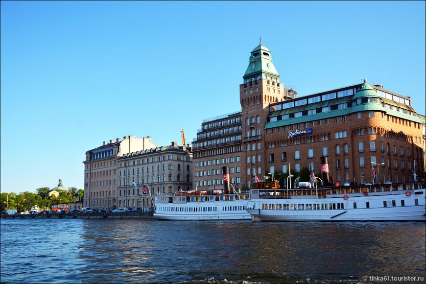 Ещё один роскошный отель - Радиссон.