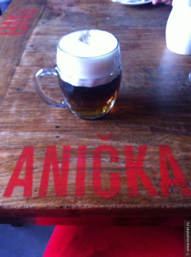 И Ваши имена записаны в чешской пивной  истории.))