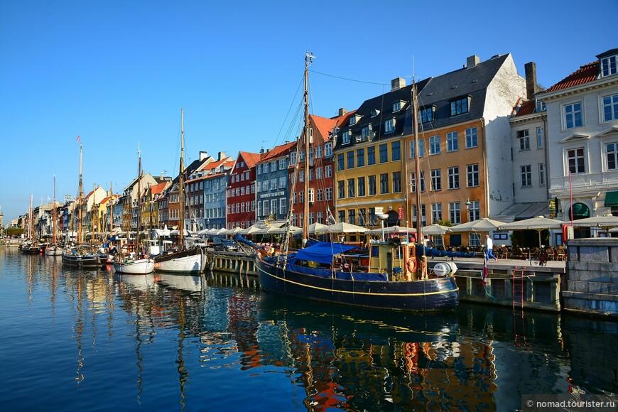 """Путь наш лежит в Нюхавн (Nyhavn) - """"Новую Гавань"""", один из самых открыточных районов города. Этот километровый канал был прорыт шведскими пленными в 1671 году по указу короля Кристиана V."""