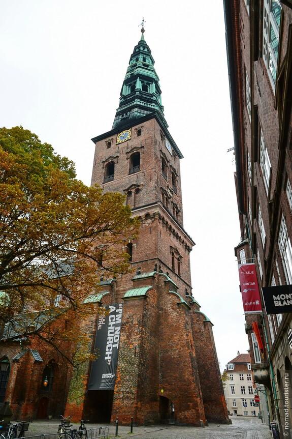 Сегодня в церкви расположен Центр современного искусства, проводятся выставки, фестивали и концерты органной музыки.