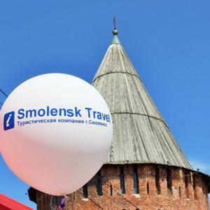 Smolensk Travel