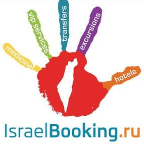 IsraelBooking