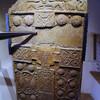 Один из таких пиктских камней нашел свое пристанище в приходской церкви недалеко от Инвергордона