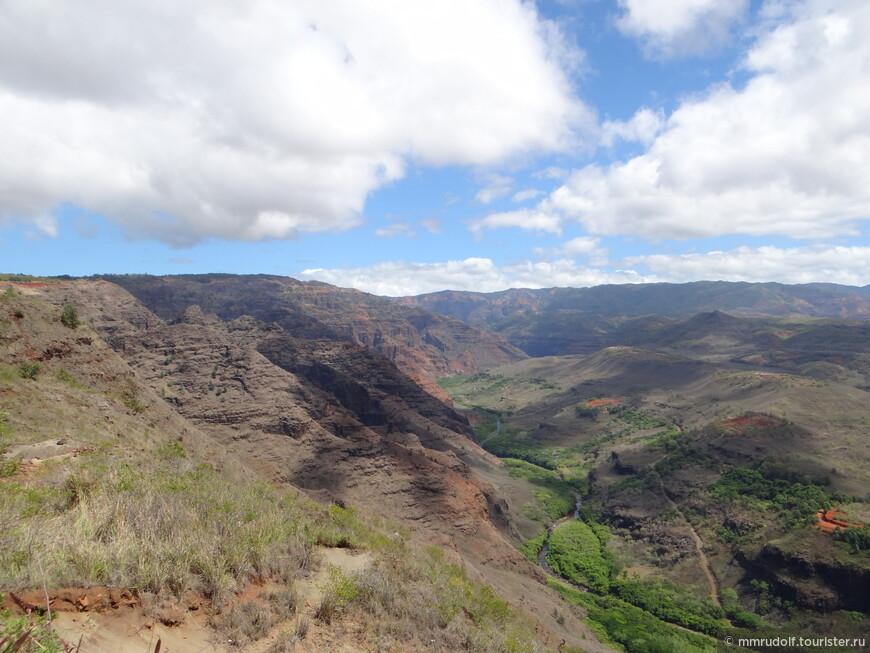 Начало каньона ВАЙМЕА