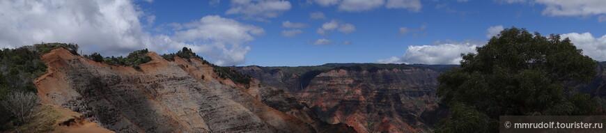 панорамка каньона