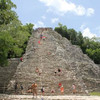 Коба. Пирамида 42 м.