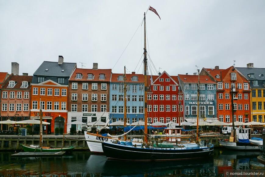 Нюхавн. Сложно пройти и не сделать еще пару фотографий этого, пожалуй, самого живописного места в Копенгагене...