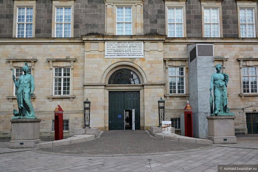 Дворец Кристианборг. Ворота Королевы