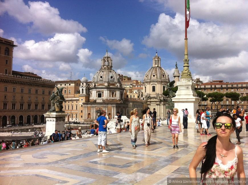 Площадка перед Витториано, с которой видна Венецианская площадь