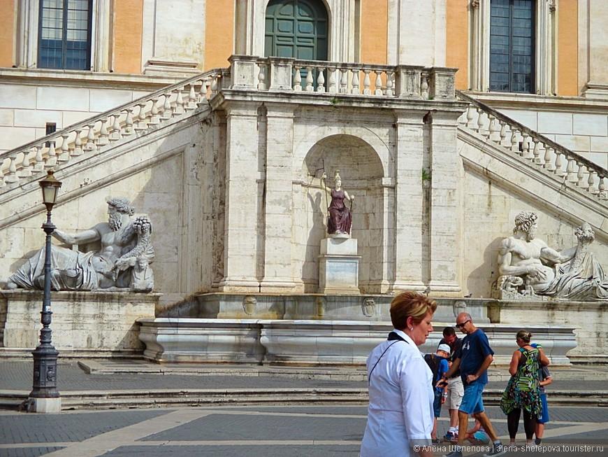 Здание мэрии Рима - дворец Сенаторов. Он был построен по проекту Микеланджело. Его украшают античные скульптуры, олицетворяющие Тибр и Нил.
