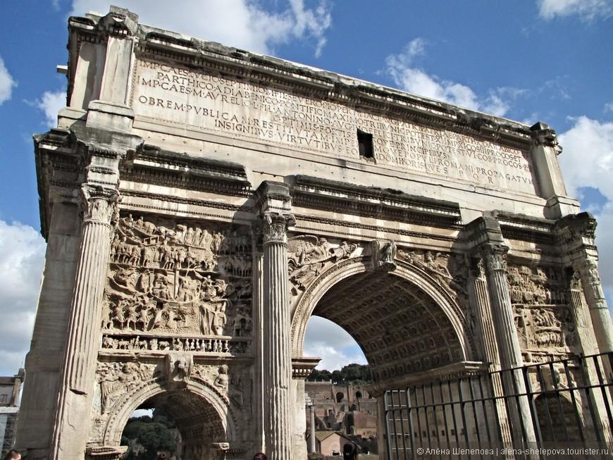 Триумфальная арка Септимия Севера - часть Римского форума.