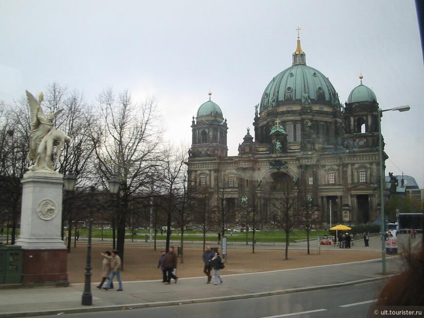 Город музеев на Шпрее