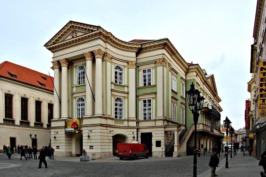 сословный театр-первый каменный театр в Праге. Здесь состоялась мировая премьера оперы Дон Жуан В.А. Моцарта 29.10.1787 года, дирижировал автор!
